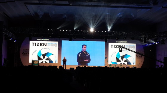 Tizen Developer Summit Shanghai 2014